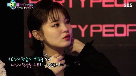 Lee Hi Responds To Fans Concerns Over Her Tearful Appearance On Party People