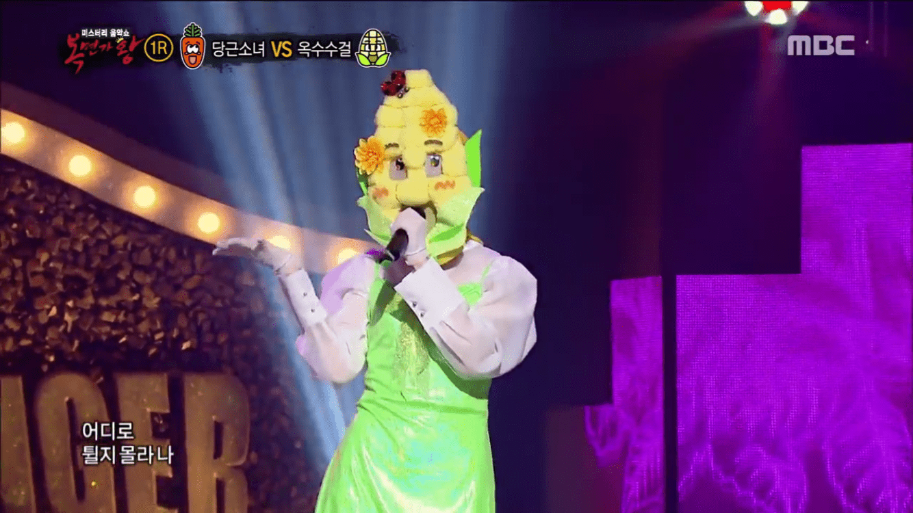 "Girl Group Lead Vocalist Awes Audience With Her Unique Voice On ""King Of Masked Singer"""