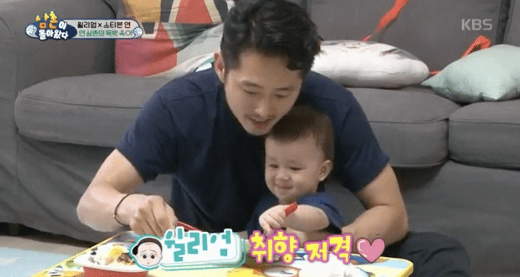 """Watch: Steven Yeun Shows His Side As A Great Father With William On """"The Return Of Superman"""""""