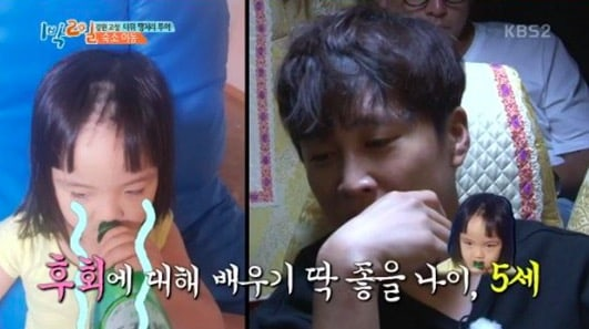 Cha Tae Hyun Reveals What His 5-Year-Old Daughter Did When He Wasn't Watching