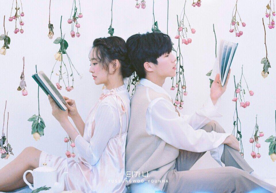 Yoo Seung Woo And Younha Release Concept Photos For Upcoming Duet