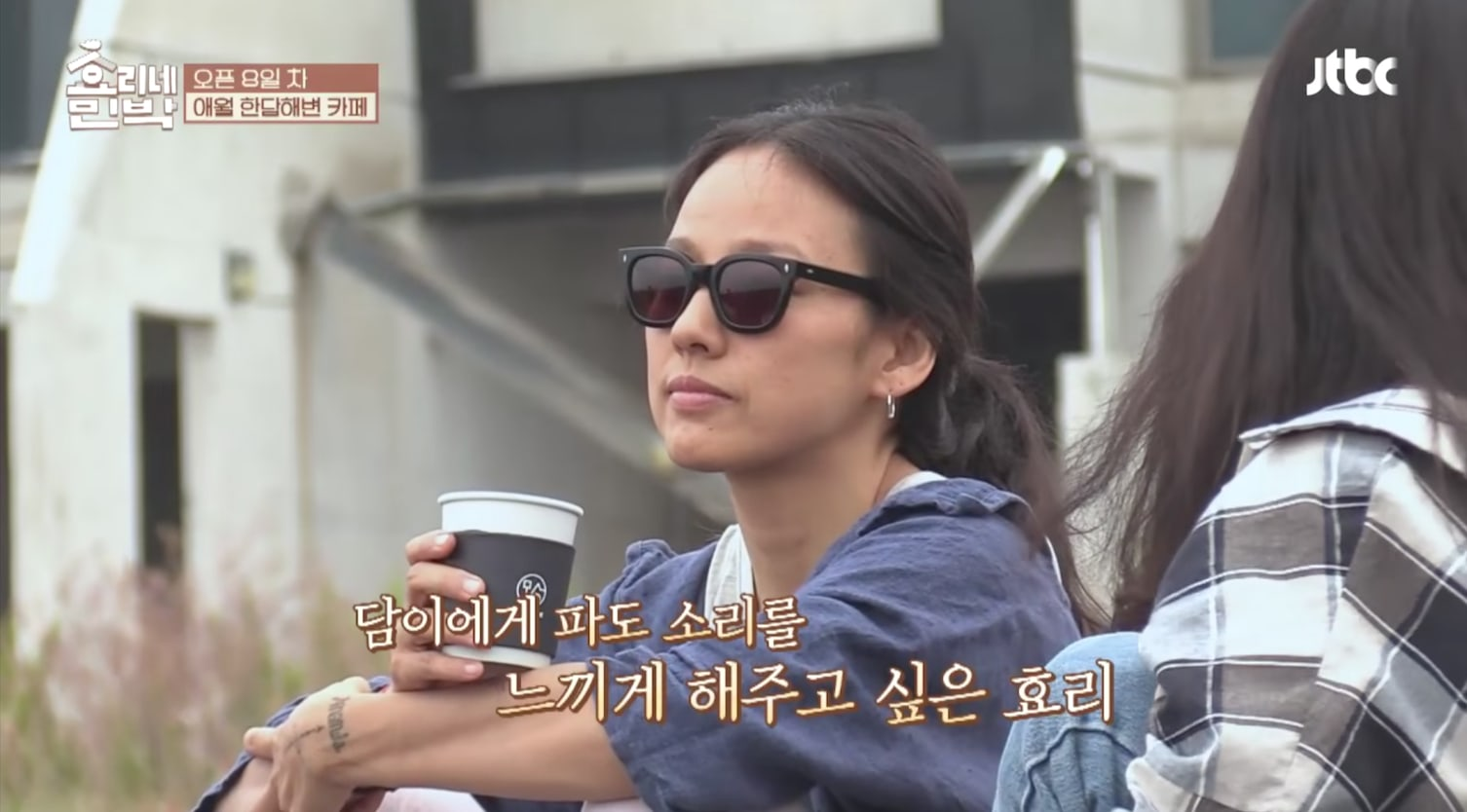 Watch: Lee Hyori Spends Meaningful Time With Deaf Homestay Guest At The Beach