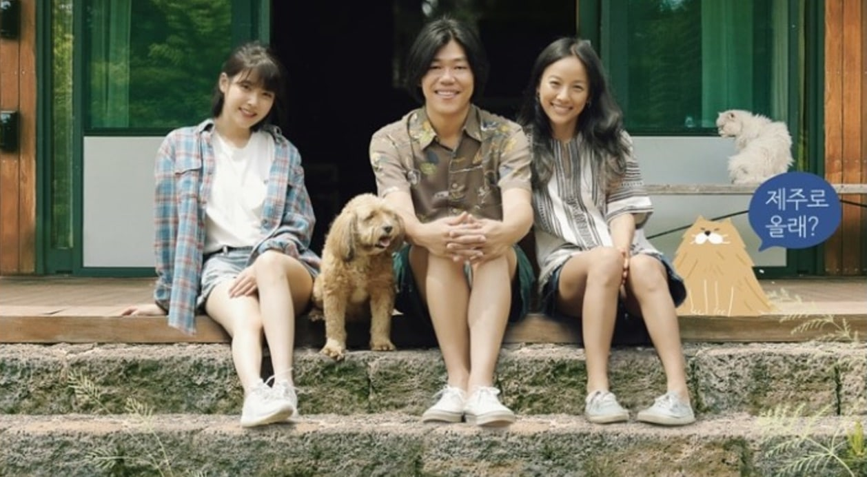 """Hyori's Homestay"" PD Explains The Reason Why 2nd Season May Not Be Possible"