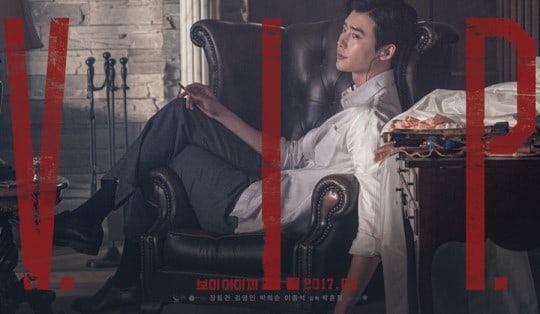 Lee Jong Suk21 - 7 Psikopat Paling Karismatik di Film dan Drama Korea