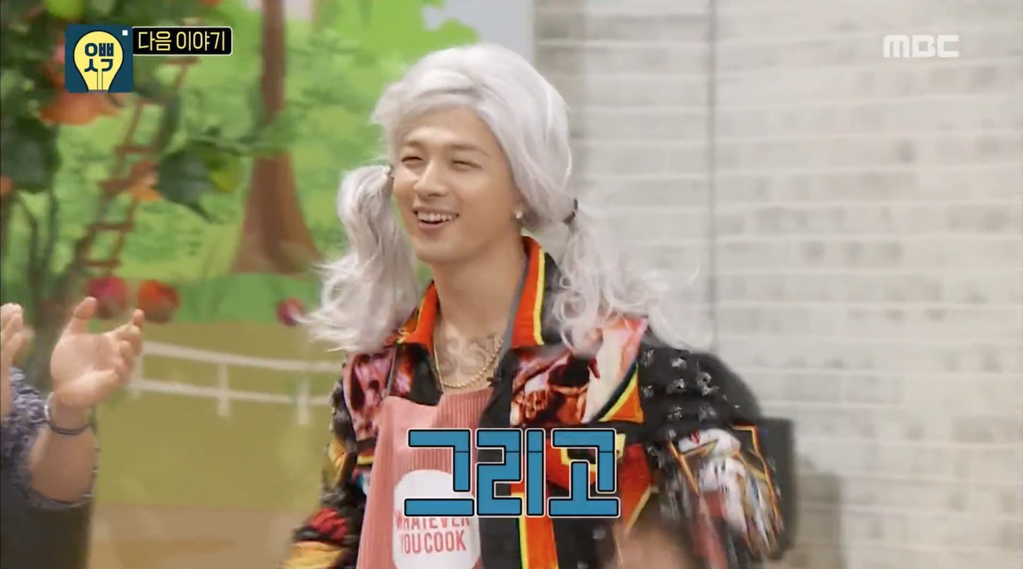 Watch: BIGBANGs Taeyang Dances In A Wig, Performs Old-School Song