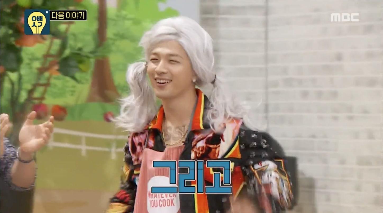 Watch: BIGBANG's Taeyang Dances In A Wig, Performs Old-School Song