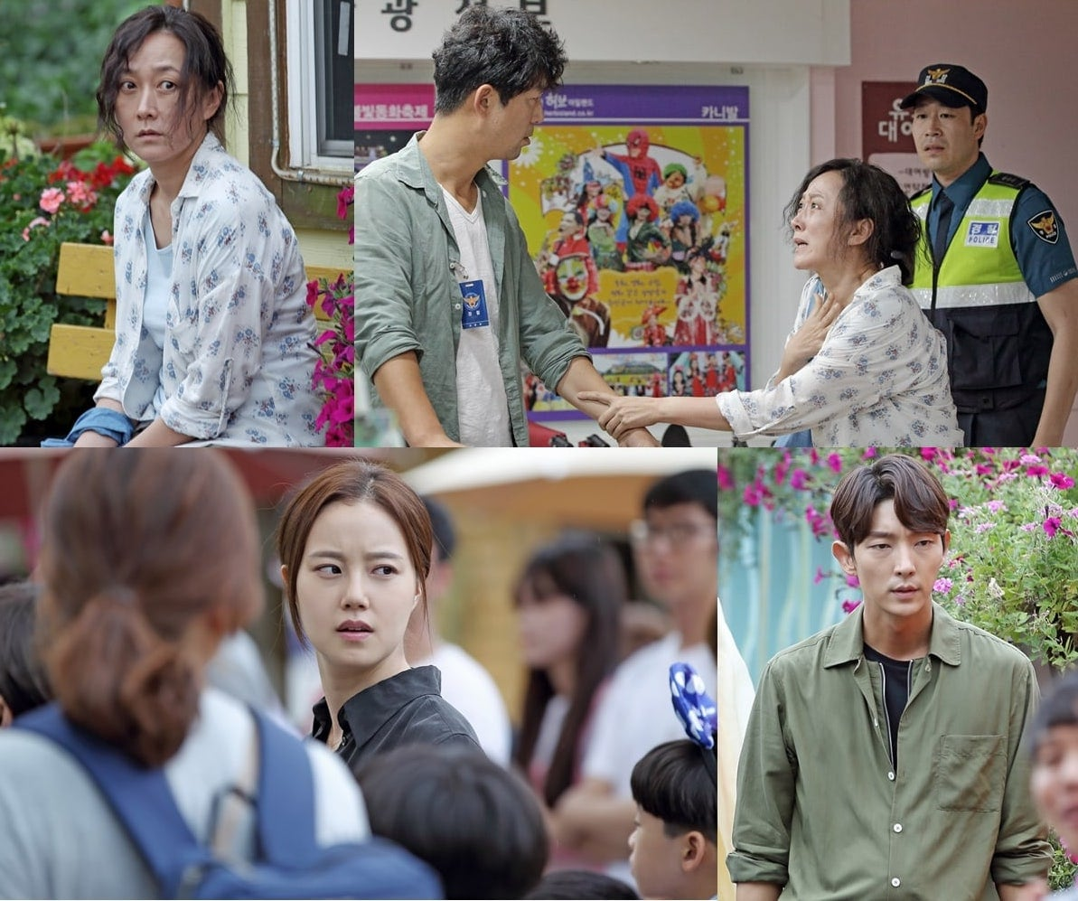 NEWS) Lee Joon Gi And Moon Chae Won Take On A Child Kidnapping Case