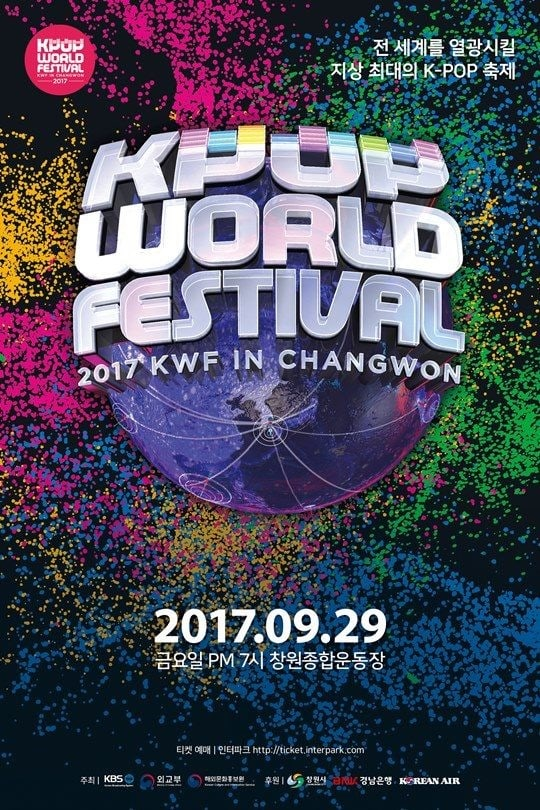 K-Pop World Festival Launches New Twitter Popular Choice Award