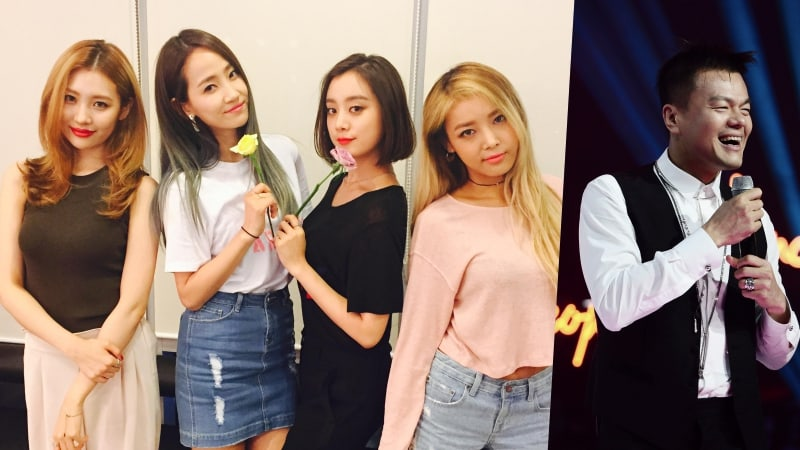Sunmi Talks About Support From Wonder Girls Members And Park Jin Young