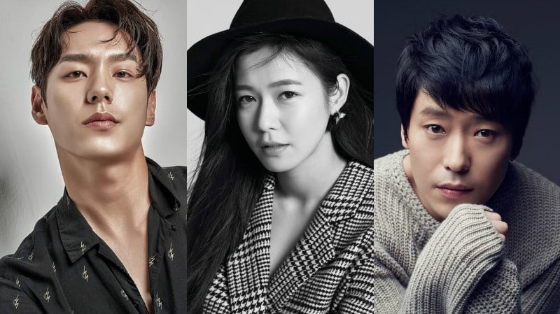 Kwak Si Yang And Kyung Soo Jin In Talks For New Mystery Romance Drama + Uhm Ki Joon Denies Casting Reports
