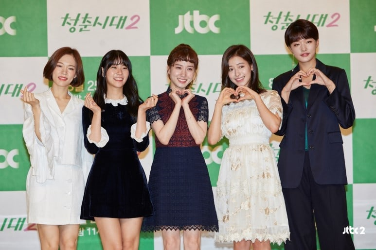 """Age Of Youth 2"" Cast Express Excitement About Working Together Again"