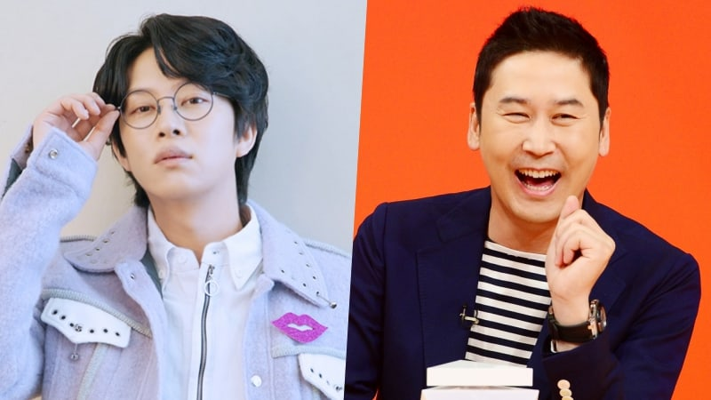 Kim Heechul And Shin Dong Yup Confirmed As MCs For New Couple Matching Variety Show