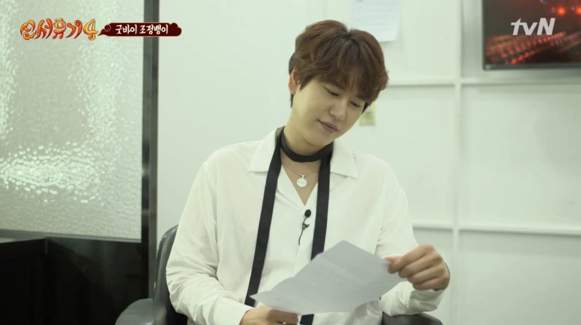 "Kyuhyun And ""New Journey to the West 4"" Staff Share Touching And Hilarious Farewell"