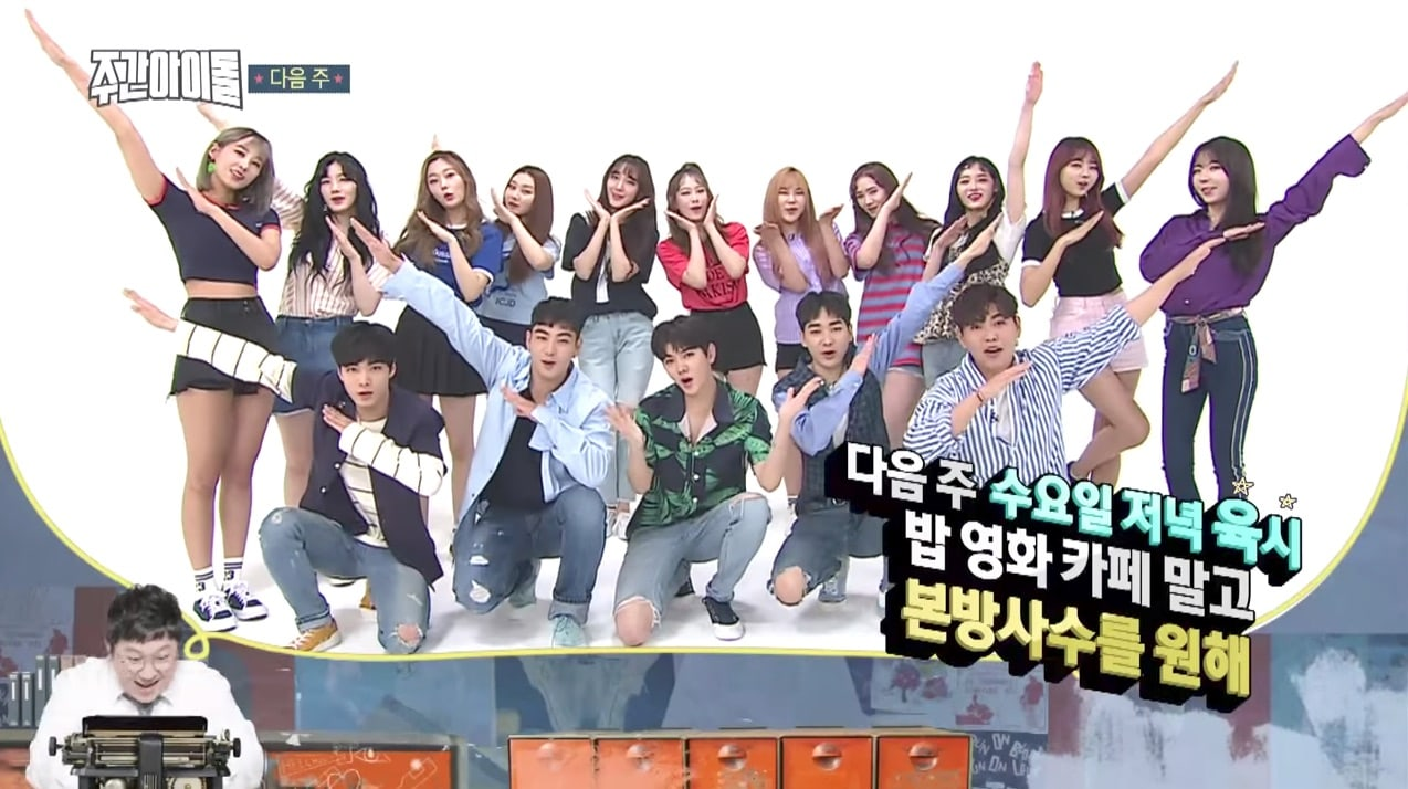 "Watch: NU'EST W, PRISTIN, Raina, And Han Dong Geun Take Over ""Weekly Idol"" In Pledis Special Preview"