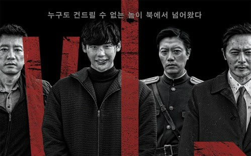 """V.I.P."" Becomes No. 1 At Box Office First Day Of Release"