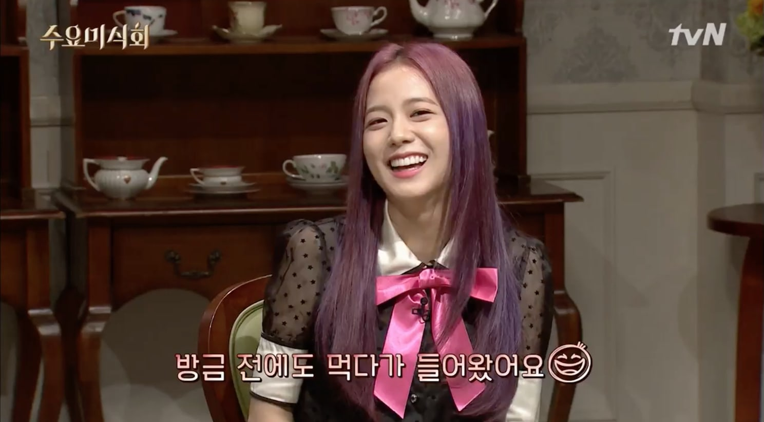 BLACKPINKs Jisoo Adorably Talks About Her Love For Chocolate