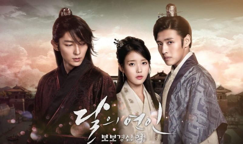 """QUIZ: How Well Do You Remember """"Scarlet Heart: Goryeo""""?"""