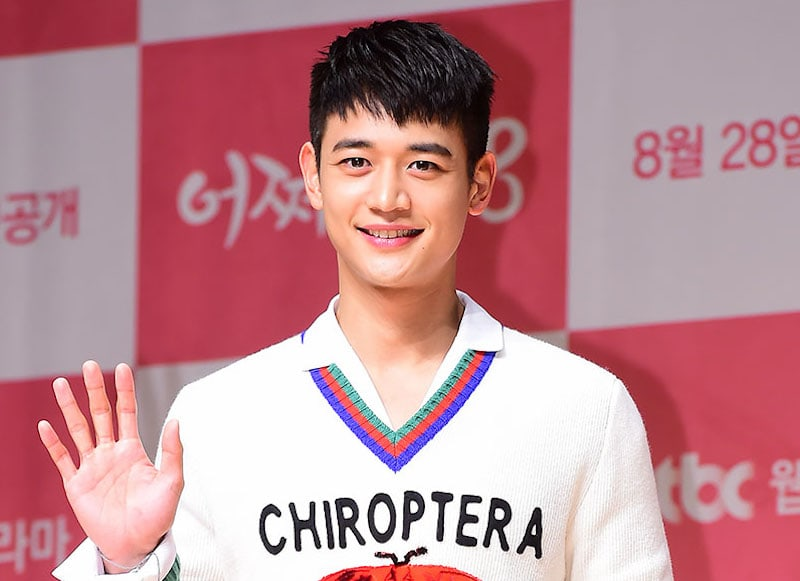 SHINee's Minho Reveals What He'd Do If He Could Go Back In Time