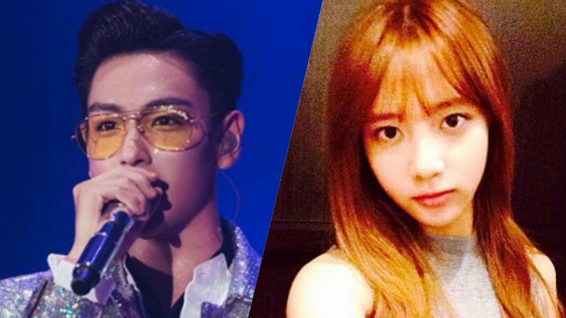 Han Seo Hee Speaks Up Again About T.O.P And Marijuana Case