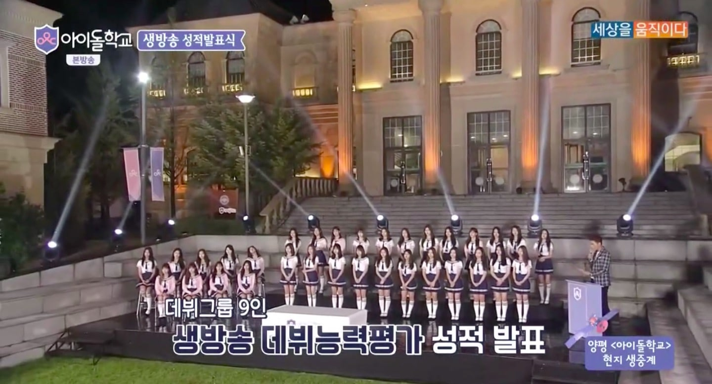 """Idol School"" Announces Current Rankings + Eliminates 4 Students"