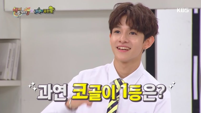 "Samuel Names The ""Produce 101 Season 2"" Trainee Who Snored The Most"