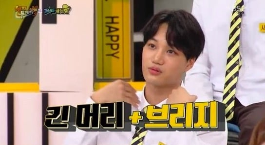 EXOs Kai Recalls A Time When His Classmates Once Mistook Him For A Girl