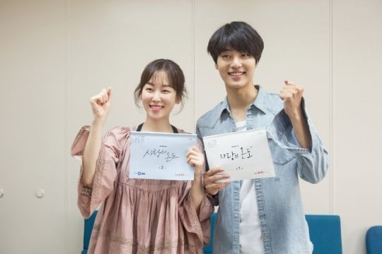 Seo Hyun Jin, Yang Se Jong, Block B's P.O, And More Hold First Script Reading For Upcoming Drama