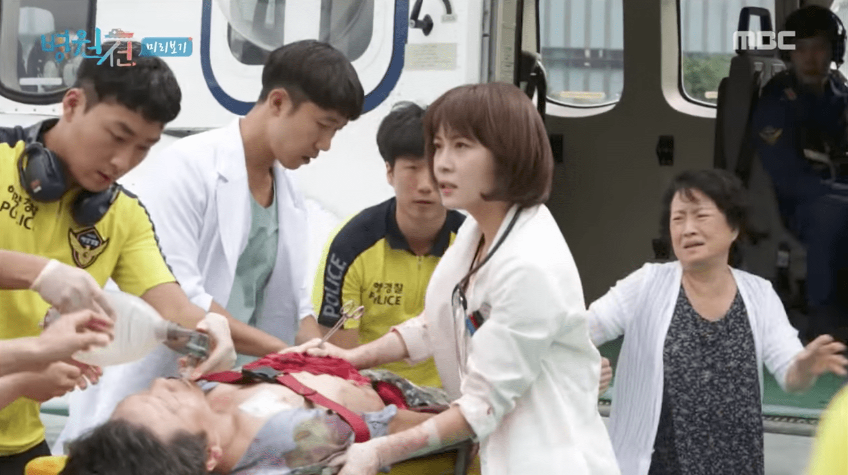 Watch Cast Of Hospital Ship Film In Helicopter And Undergo