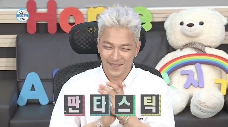 BIGBANGs Taeyang Reveals The One Person He Is Jealous Of