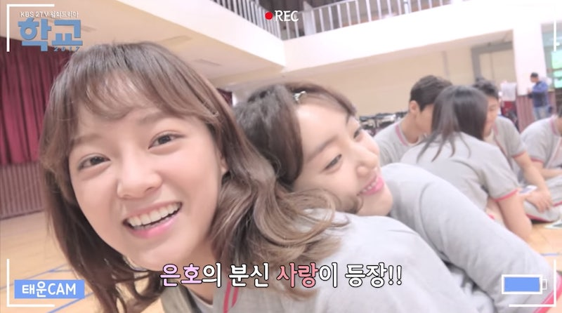 "Watch: Kim Sejeong And Park Se Wan From ""School 2017"" Show Off Real-Life Close Friendship"