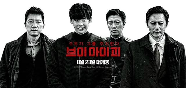 Dont Miss Out On Lee Jong Suk As Antagonist In Vip
