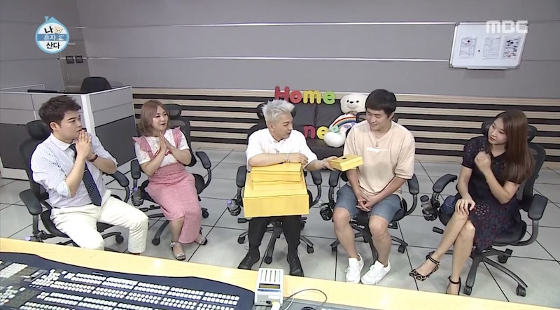 BIGBANGs Taeyang Surprises I Live Alone Cast Members With Lavish Gifts