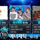 """Watch: Wanna One Takes 10th Win For """"Energetic"""" On """"Music Core""""; Performances By Sunmi, PRISTIN, And More"""