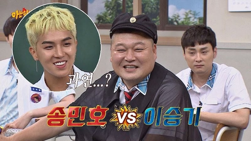 WINNERs Song Mino Hilariously Explains Why He Cant See Kang Ho Dong As His Hyung