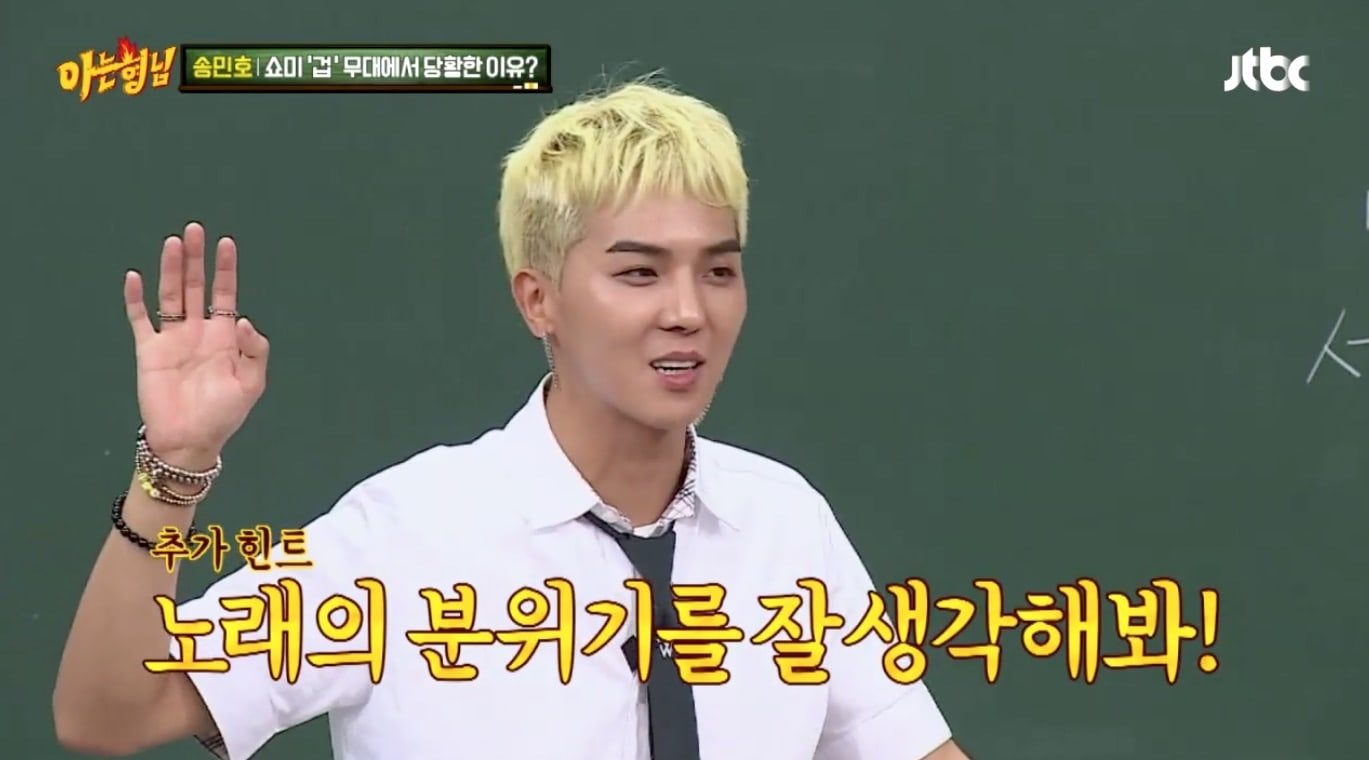 WINNERs Song Mino Reveals What Surprised Him While Performing Fear On Show Me The Money 4