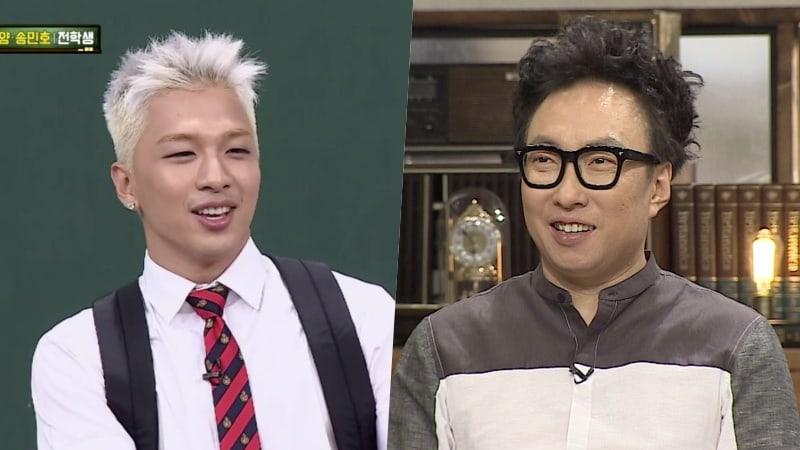 BIGBANG's Taeyang Shares Story Of Hilariously Awkward Encounter With Park Myung Soo