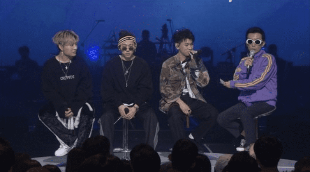 Watch: Zico's Crew FANXY CHILD Jokingly Reveals Unusual Criteria Necessary To Join