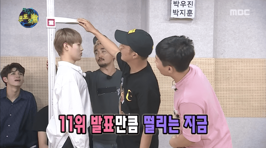 "Wanna One's Ha Sung Woon Gets Recruited For An ""Infinite Challenge"" Tiny Party"