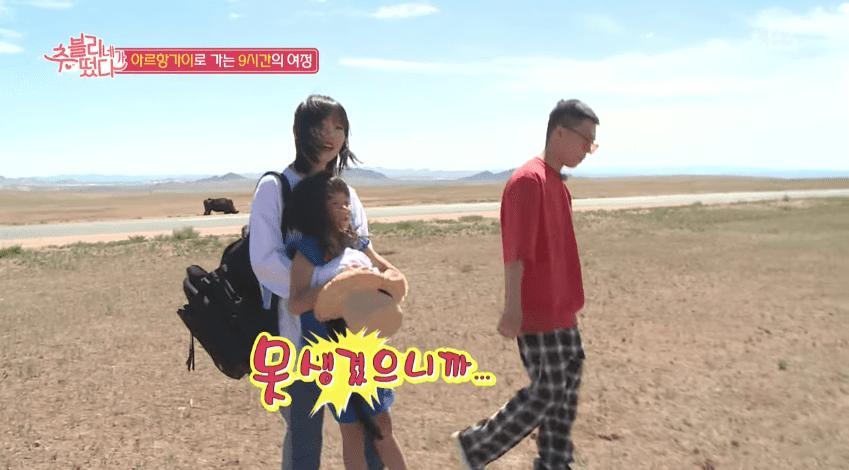 Akdong Musician Bonds With Choo Sarang On Trip To Mongolia
