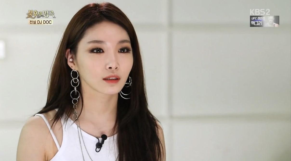 "Watch: Kim Chungha Bounces To DJ DOC's ""Run To You"""