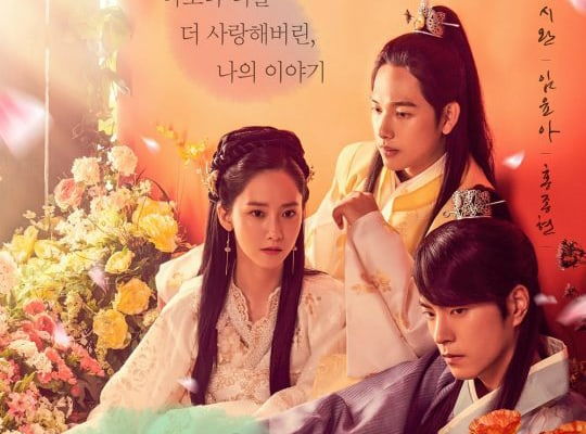 The King Loves Captures Viewers With Im Siwan And Hong Jong Hyuns Contrasting Love Styles