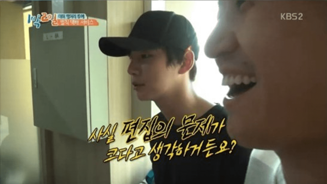 Yoon Shi Yoon Jokingly Blames 2 Days 1 Night PD For Giving Him Unfunny Character