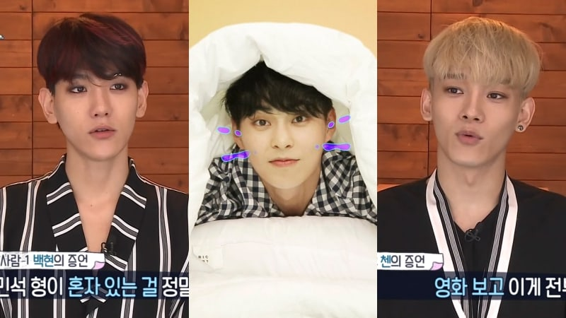 EXOs Baekhyun And Chen Reveal Just How Much Of A Homebody Xiumin Is