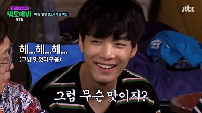 NU'EST's JR Talks About His Parents' Store And Fast Food Restaurant