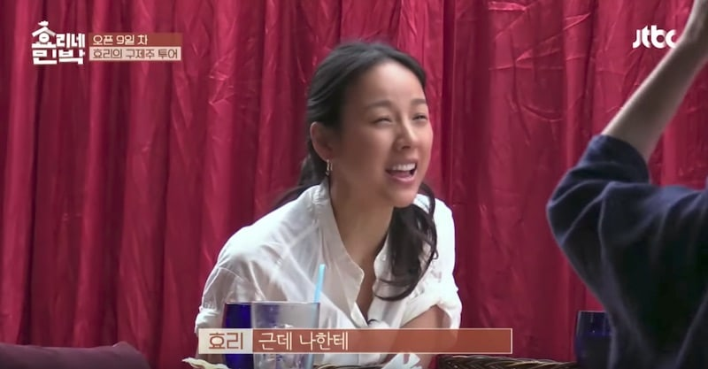Lee Hyori Reveals What She Gave Up To Marry Lee Sang Soon