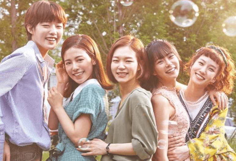 """""""Age Of Youth 2"""" Tops List Of Most Buzzworthy TV Dramas"""