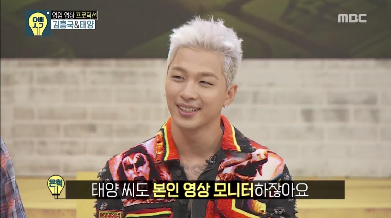 Taeyang Talks About Min Hyo Rin And BIGBANG's Reactions To His Jokes