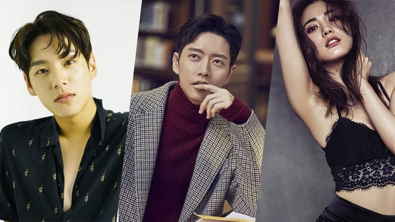 Kwak Si Yang Confirmed Alongside Park Hae Jin And Nana For New Drama