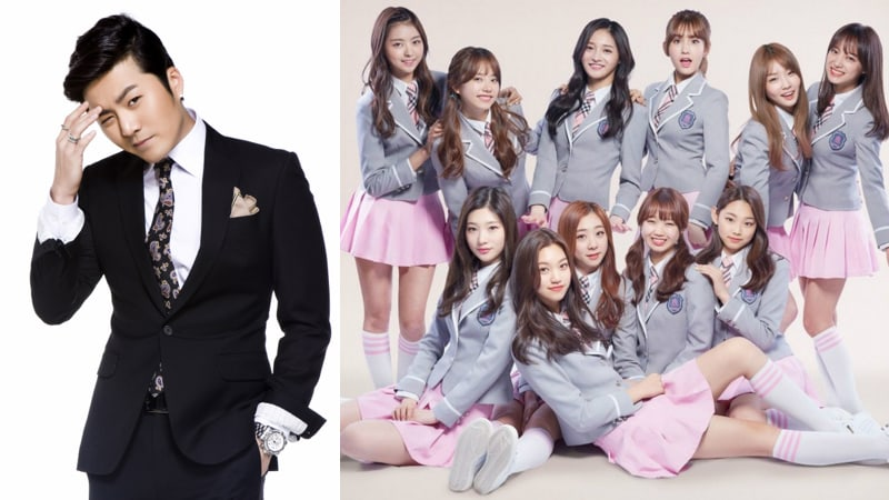 Eru Praises I.O.I And Picks Member He Would Most Like To Act With