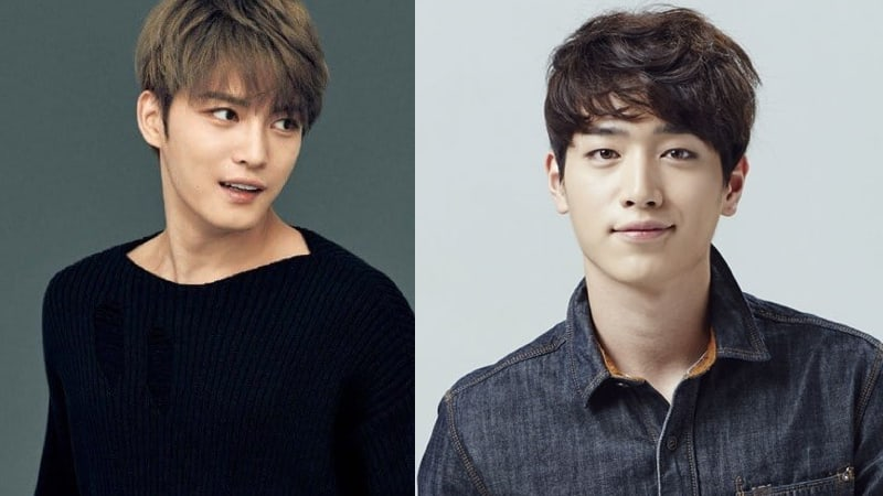 JYJ's Kim Jaejoong And Actor Seo Kang Joon Become Neighbors In Luxury Apartment
